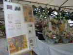 梅子60歳記念パネルと献花
